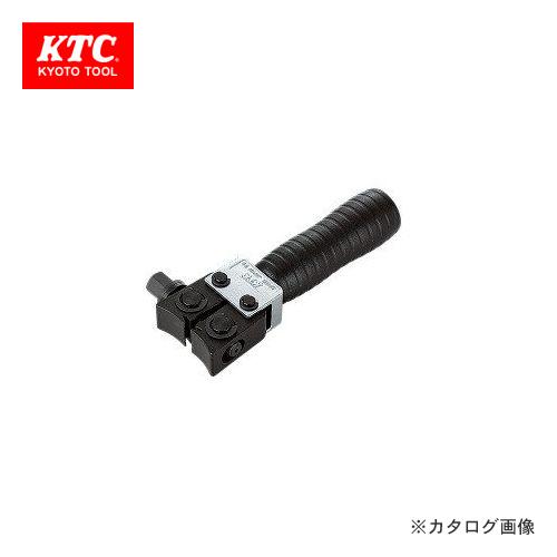 KTC ブーツバンドツール AS405