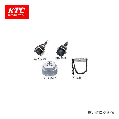 KTC ブレーキブリーダー ダイハツ車用 ATBX70D