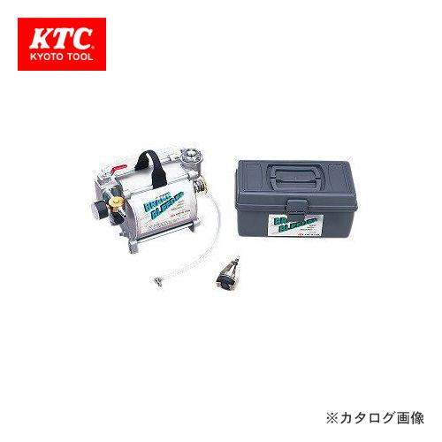 KTC ブレーキブリーダー トライアルセット ATBX70I