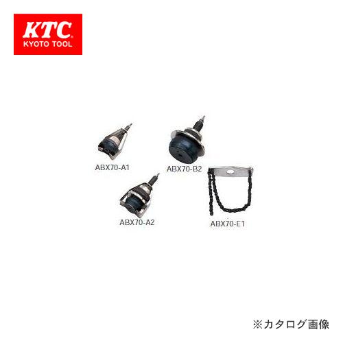 KTC ブレーキブリーダー 日産車用 ATBX70N