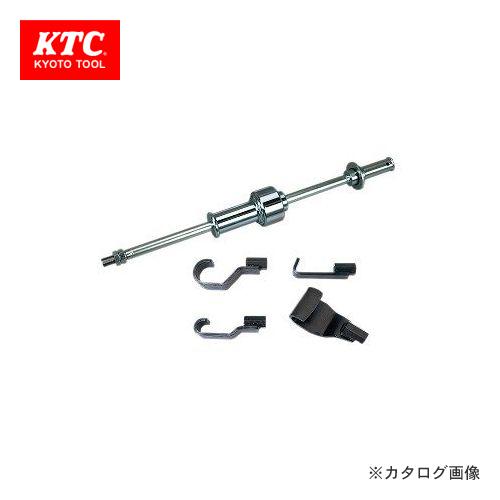 KTC スライドハンマプラー 板金アタッチメントセット(5個組) AUD55T