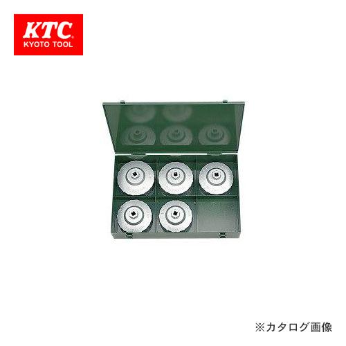KTC 大径用 カップ型オイルフィルタレンチセット 5個組 AVSA5