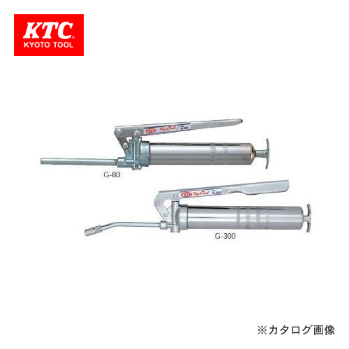 KTC黄油枪G-300