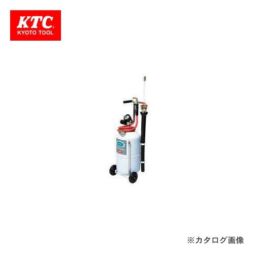 KTC 小型オイルドレーナー 「持てるくん」 GOD24B