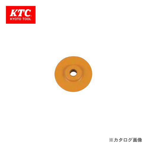 当店は最高な サービスを提供します 新入荷 流行 KTC ラチェットパイプカッタ替刃 鋼管 ステンレス鋼管用 PCRK-FS