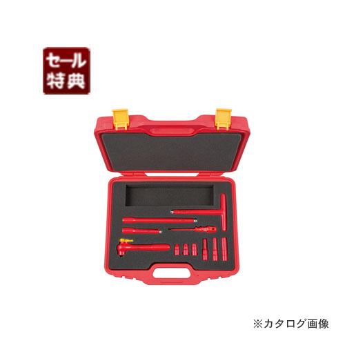【SK SALE2019】KTC 絶縁工具セット (入組点数11点) ZTB311ASP