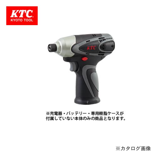 KTC 1/4″コードレスインパクトドライバ(本体のみ) JAE101