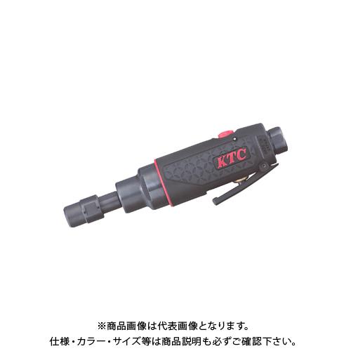 KTC ストレートグラインダー(低速タイプ) JAP510