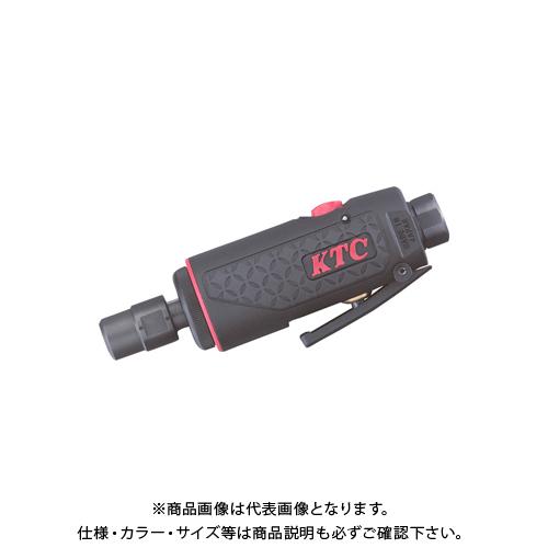 KTC ストレートグラインダー(高速タイプ) JAP520