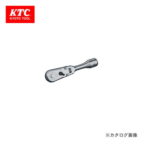 ネプロス KTC 6.3sq.ショートフレックスラチェットハンドル NBR290FS