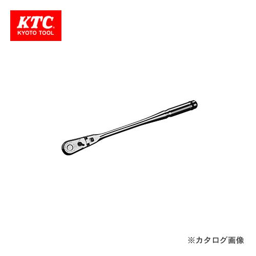 ネプロス KTC 9.5sq.ロングフレックスラチェットハンドル NBR390FL
