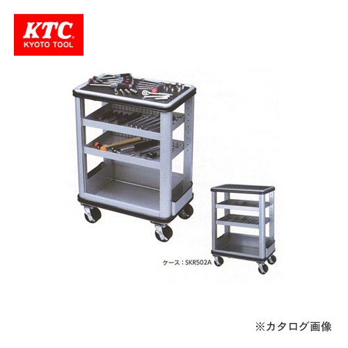 【直送品】KTC ツールステーションセット SK5006A