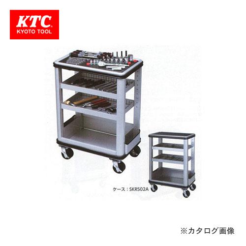 【直送品】KTC ツールステーションセット(一般機械整備用) SK5021M