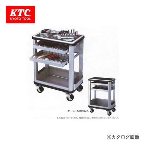 【直送品】KTC ツールステーションセット(一般機械整備用) SK6021M