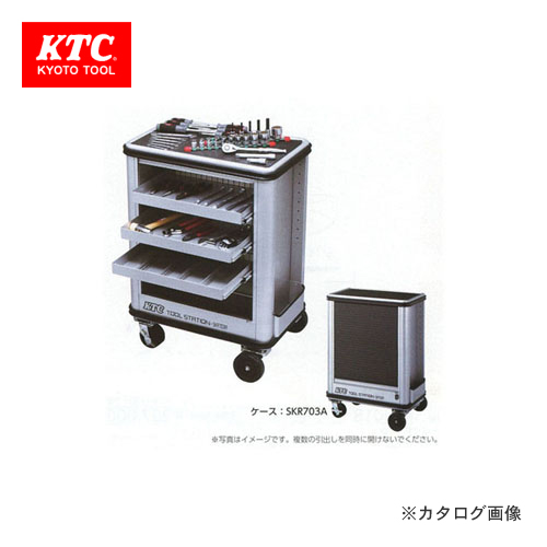 【4/1はWエントリーでポイント19倍相当!】【直送品】KTC ツールステーションセット(一般機械整備用) SK7021M