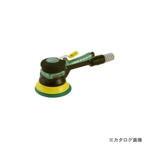 スーパーセール期間限定 デュアルアクションサンダー 空研 DAC-056S(8110562HA2):KanamonoYaSan  KYS 吸塵式(本体のみ)(糊付きペーパー仕様)-DIY・工具