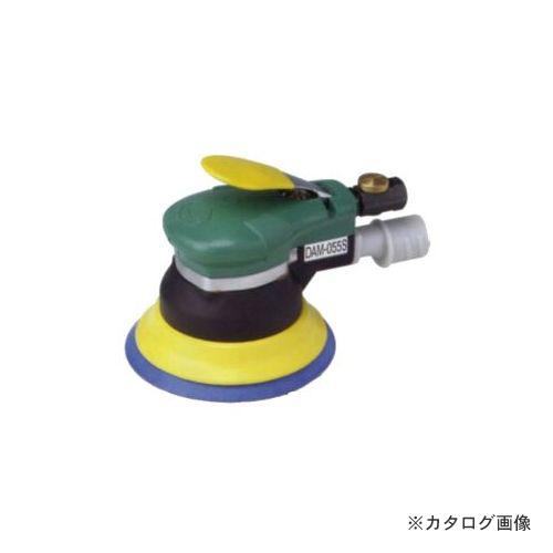 空研 デュアルサンダー(パーム型)シリーズ吸塵式(セット)(B仕様) 8010552B-DAM-055S