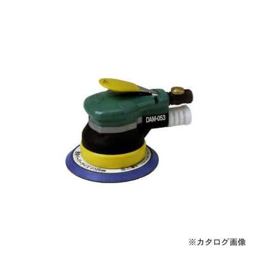 空研 デュアルアクションサンダーパーム型 非吸塵式(本体のみ)(マジックペーパー仕様) DAM-0531(8010531HB1)