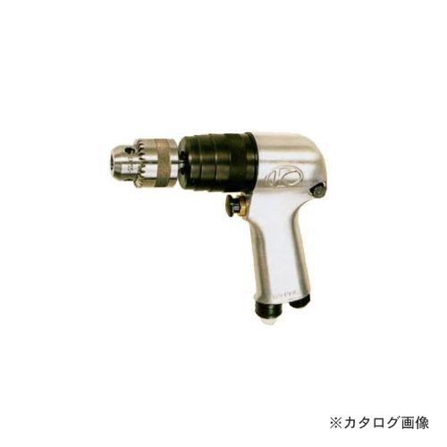 空研 エアードリル(セット) 40801S-KDR-801