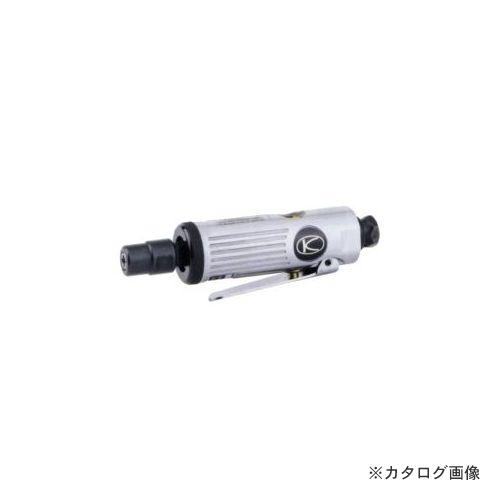 空研 ストレートグラインダー(本体のみ) KG-10(32010H1)