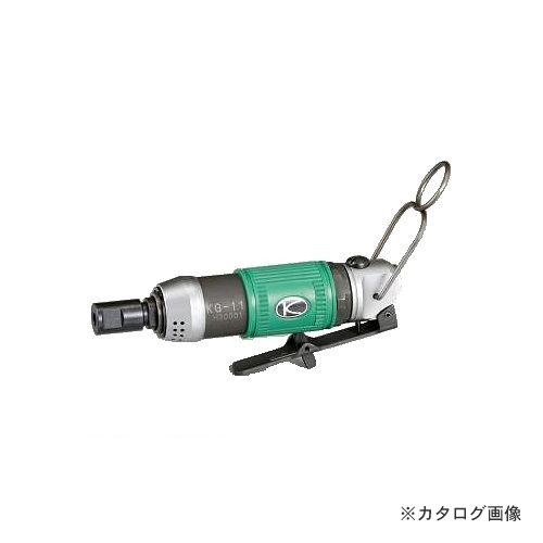 空研 ストレートグラインダー レバー式(本体のみ) KG-11(32011HS)