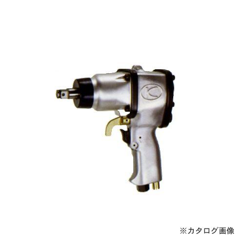 空研 D型インパクトレンチ 12.7mm角ドライブ(セット) KW-140P(04140J)