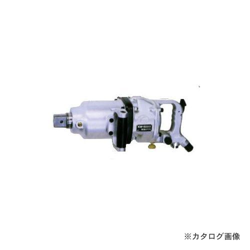 空研 (38mm角ドライブ)N型インパクトレンチ 本体のみ 0550H-KW-5000G