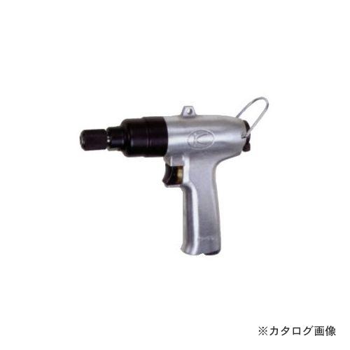 空研 小型インパクトレンチ 9.5mm角ドライブ(本体のみ) KW-5P(02054HT)