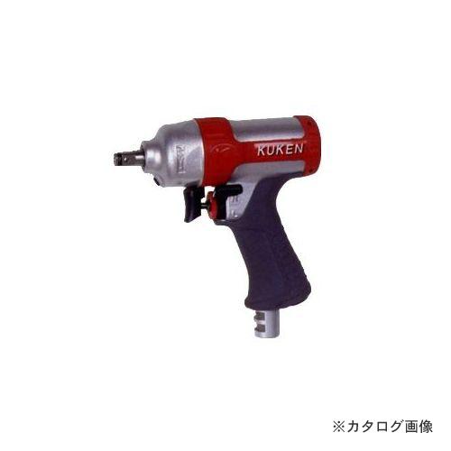 空研 小型インパクトレンチ 9.5mm角ドライブ(本体のみ) KW-7P(02070HAT)
