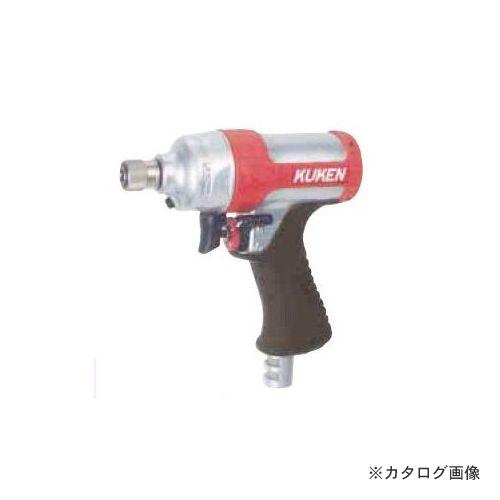 空研 小型インパクトドライバー 6.35mm6角穴ドライブ(セット) KW-7PD(02070JA)