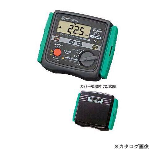 kys rakuten global market kyoritsu kyoritsu electrical rh global rakuten com Automotive Short Finder Tool Automotive Short Finder Tool