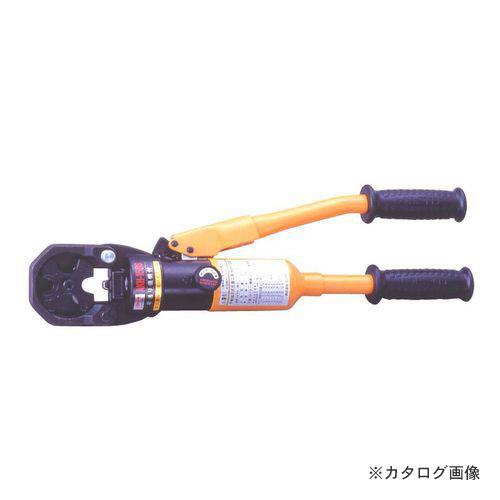 エビ 手動油圧式圧着工具 銅線用裸圧着端子・裸圧着スリーブ(P.B)用 AKH150S