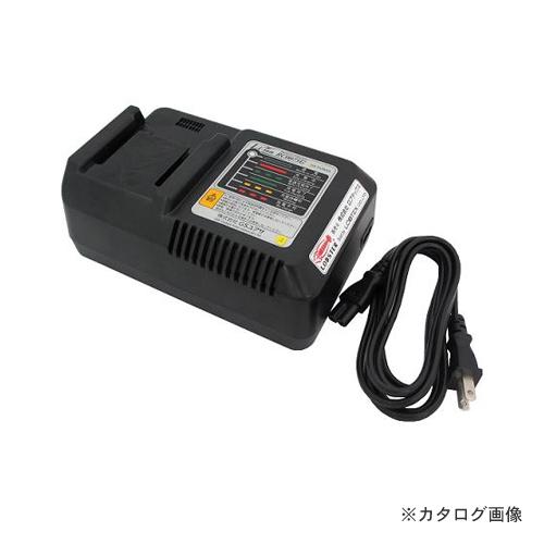 エビ 専用充電器 BC0075G