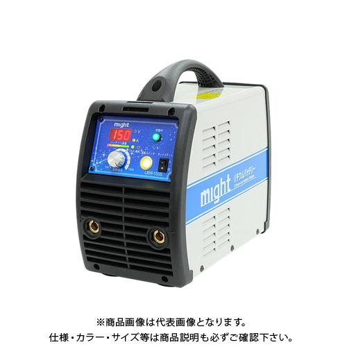 マイト工業 リチウムバッテリー溶接機 LBW-150S