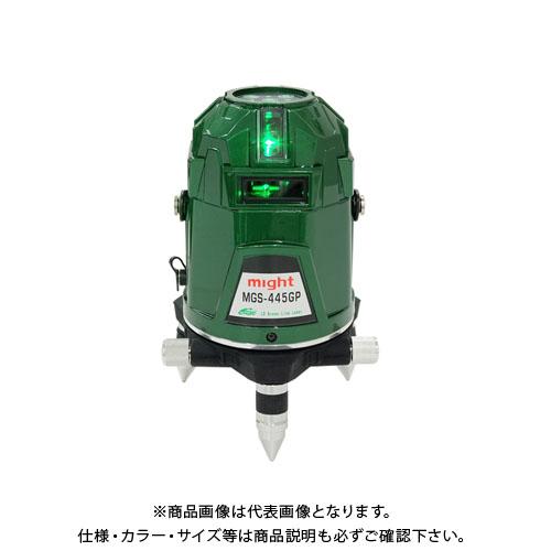 【お買い得】マイト工業 グリーンレーザー 受光器(MK405-G)付 MGS-445GP
