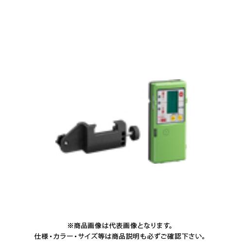 マイト工業 レーザー墨出し器 MLS-G / MLA-Gシリーズ用 受光器 MK-503G