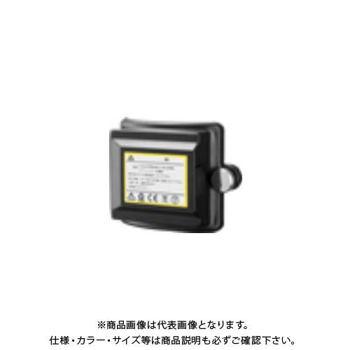 マイト工業 充電式リチウム電池 早割クーポン 大好評です MLI-2700