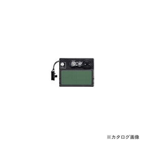 マイト工業 遮光面オプション MR-750G液晶カセット MR-750GKF
