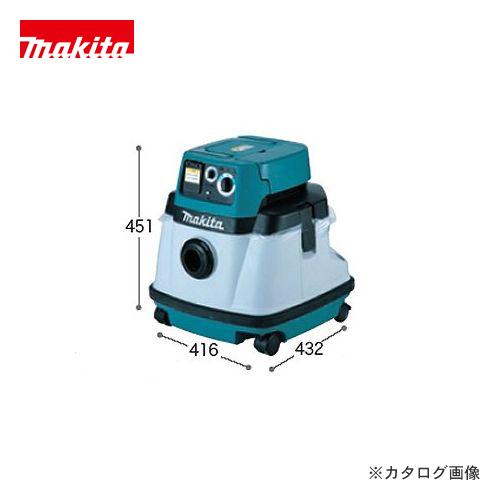 マキタ Makita 集じん機(粉じん専用)電動工具専用 本体のみ 25L 439SP(P)