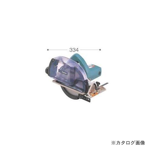 マキタ Makita 防じんマルノコ 5047KB