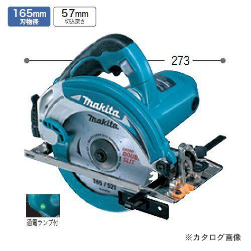 マキタ Makita 電気マルノコ チップソー付 5637BA