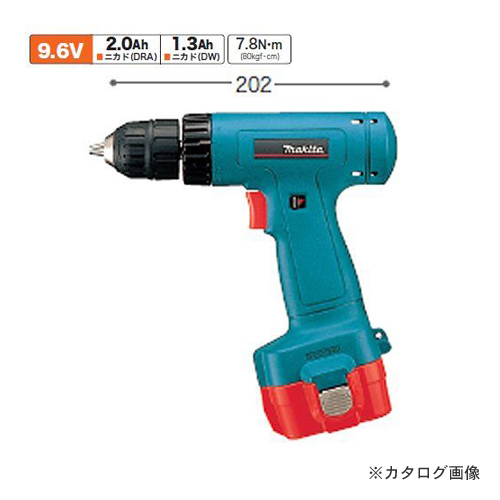 牧田Makita 9.6V 2.0Ah充电式司机训练6222DRA