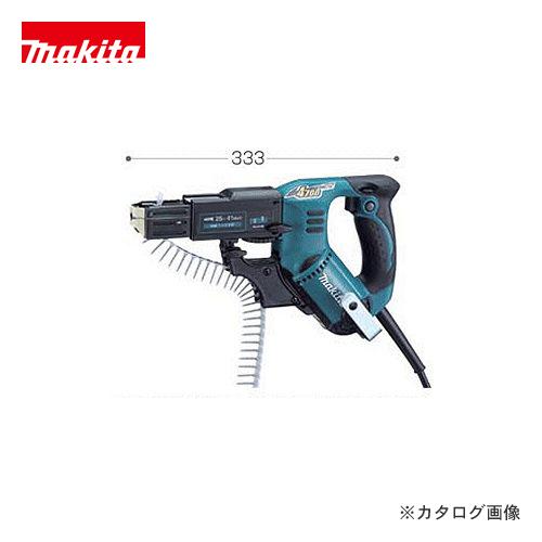 マキタ Makita オートパック スクリュードライバ 6840