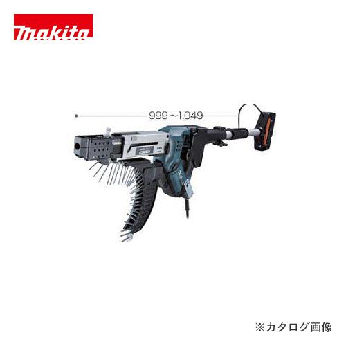 マキタ Makita オートパック スクリュードライバ 6842L