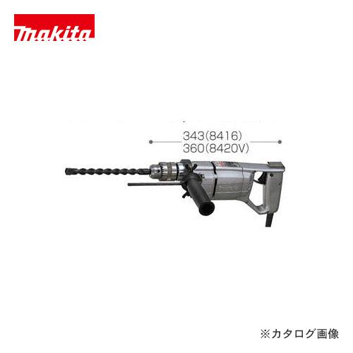 Makita( Makita) vibration drill 8,420V