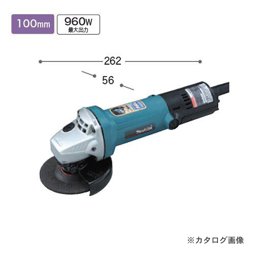 マキタ Makita ディスクグラインダ 低速高トルク 9533BL