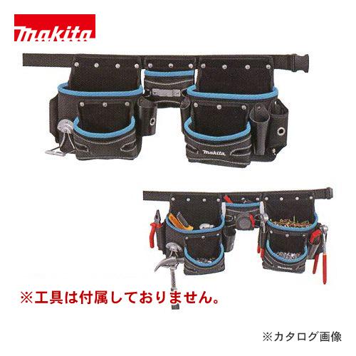 マキタ Makita 3ポーチベルトセット A-53702