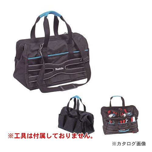 Makita Makita tool bag A-53796