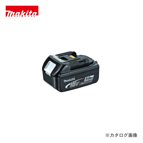 マキタ Makita 18V 5.0Ah リチウムイオンバッテリー BL1850 A-57196