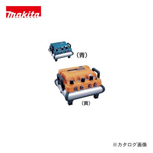 マキタ Makita エアコンプレッサ(50/60HZ共用)(青) AC3301